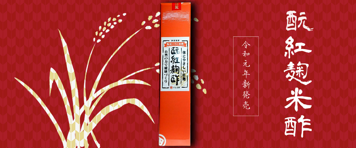 台湾向けPrivate Brand商品